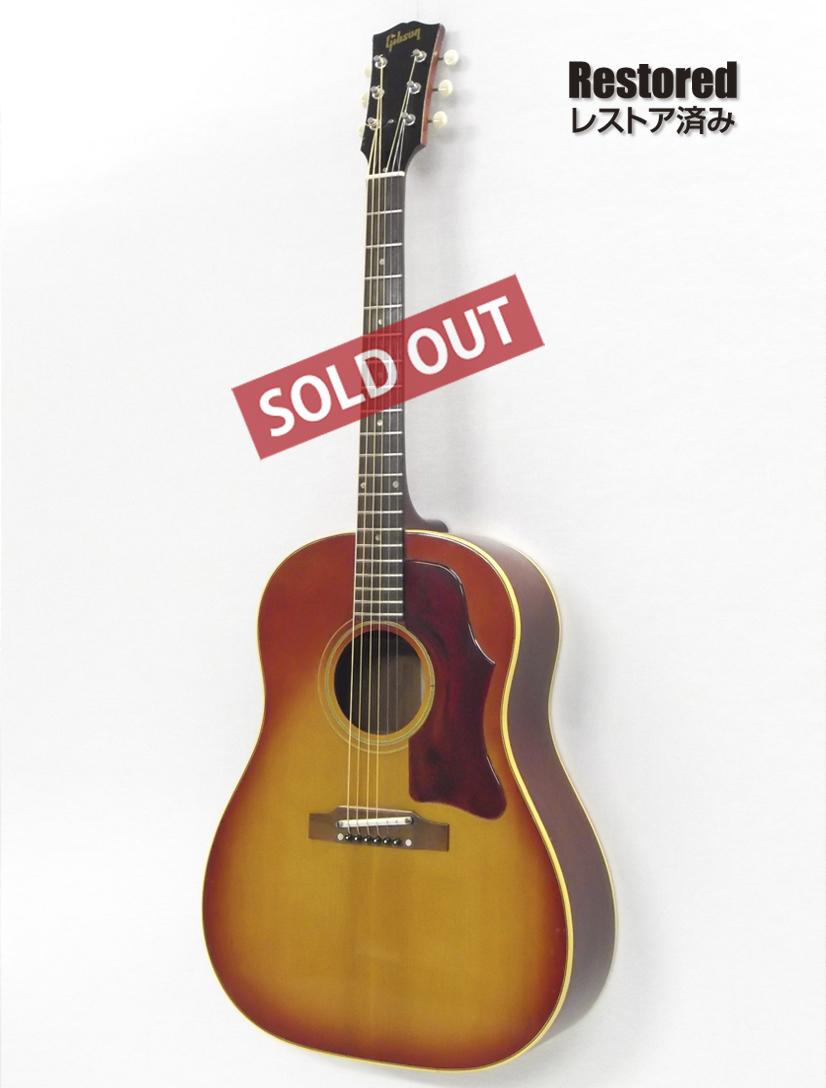 1964~65年 Gibson J-45【製後53歳】