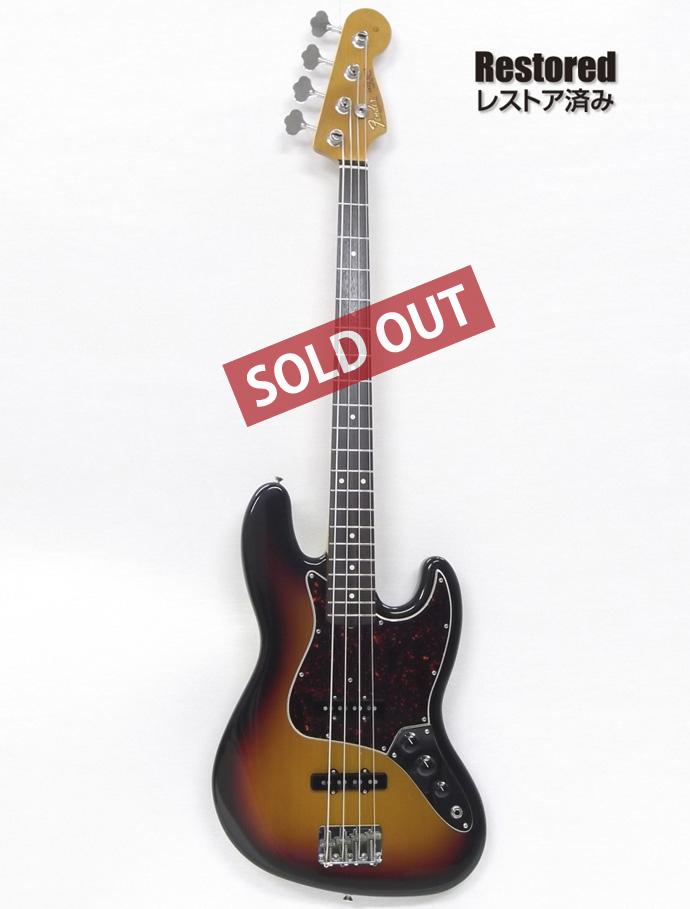 1996年 Fender Jazz Bass 50周年記念モデル【製後22年】