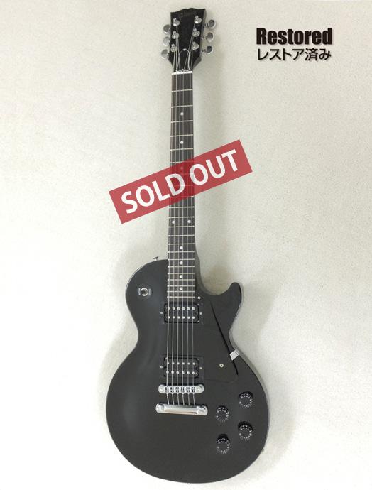 1998年 Gibson Les Paul Studio【製後20年】