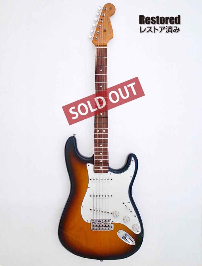 1998年 Fender Stratocaster 3tone Sunburst【製後20歳】
