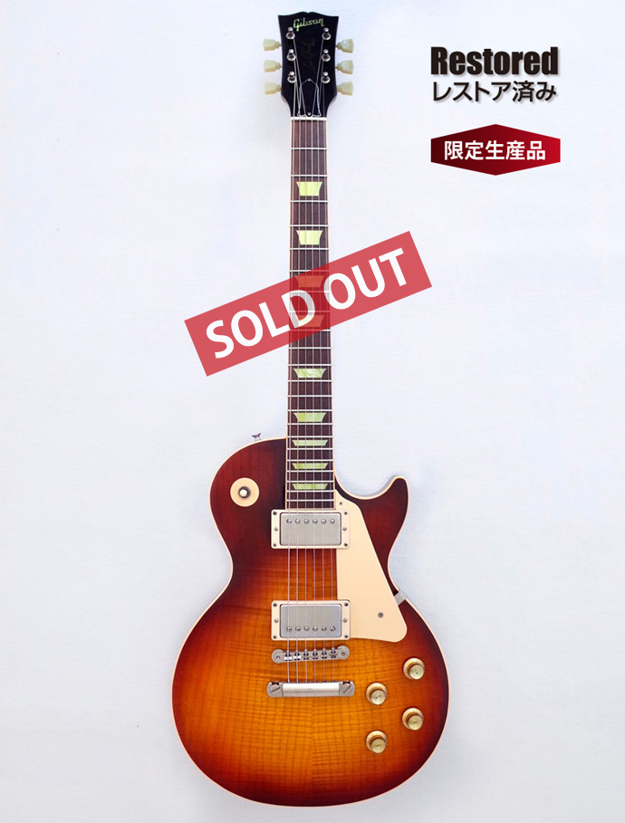 2000年 Gibson Les Paul Limited Edition【製後19歳】