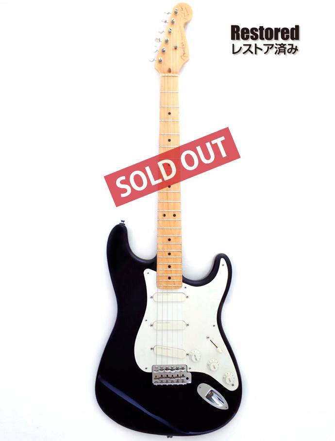 1996年 Fender Stratocaster Eric Clapton
