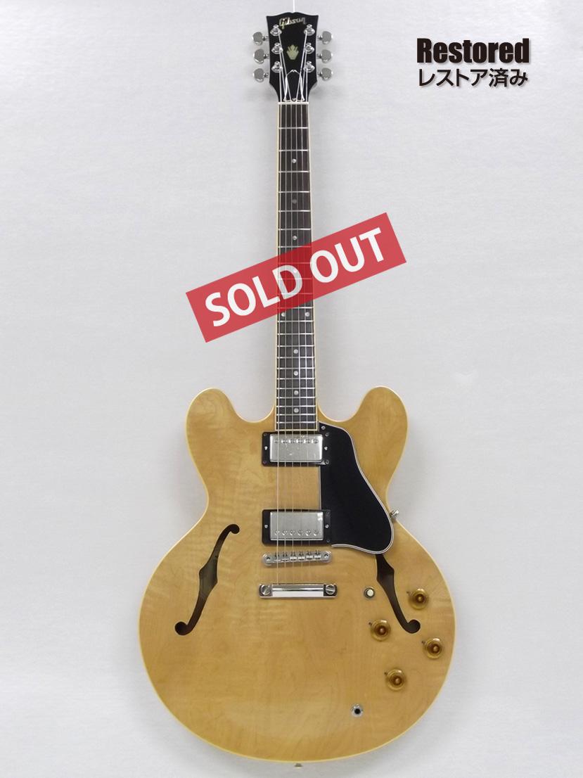 1996年 Gibson ES335