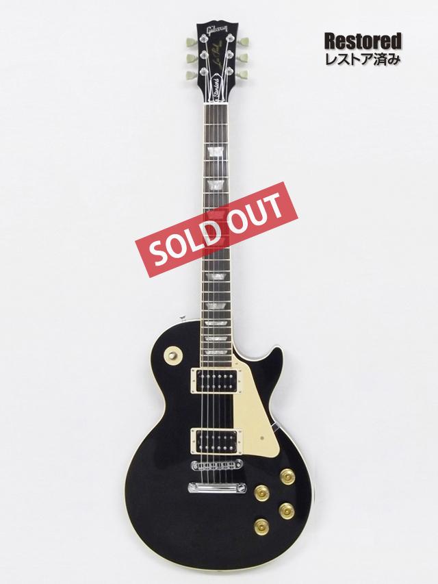 1995年 Gibson Les Paul Standard