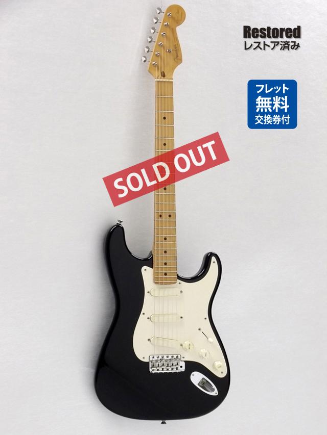 1994年 Fender Stratocaster Eric Clapton【製後24歳】