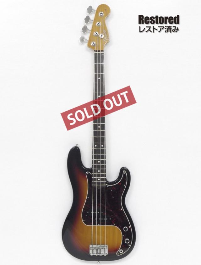1995年 Fender Precision Bass【製後23歳】
