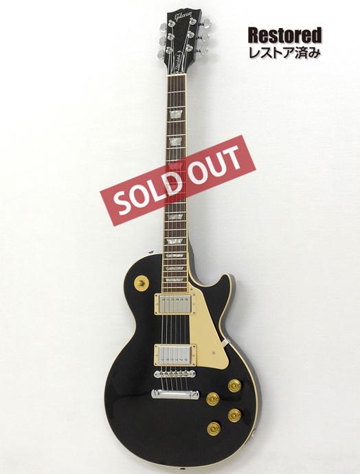 2001年 Gibson Les Paul Standard