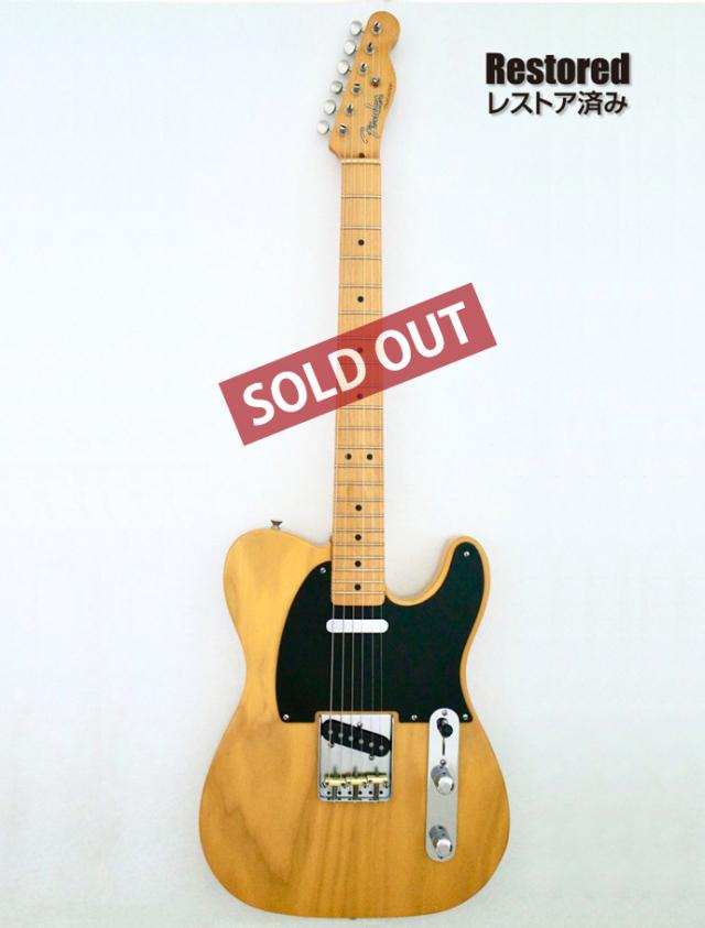 1995年 Fender Telecaster【製後23歳】
