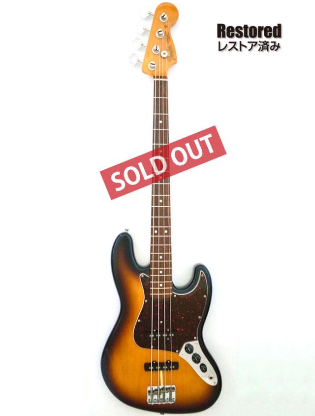 1997年 Fender Jazz Bass 3tone Sunburst【製後23年】