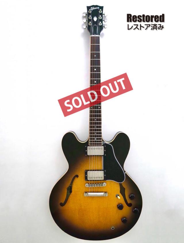 1993年 Gibson ES-335【製後25歳】