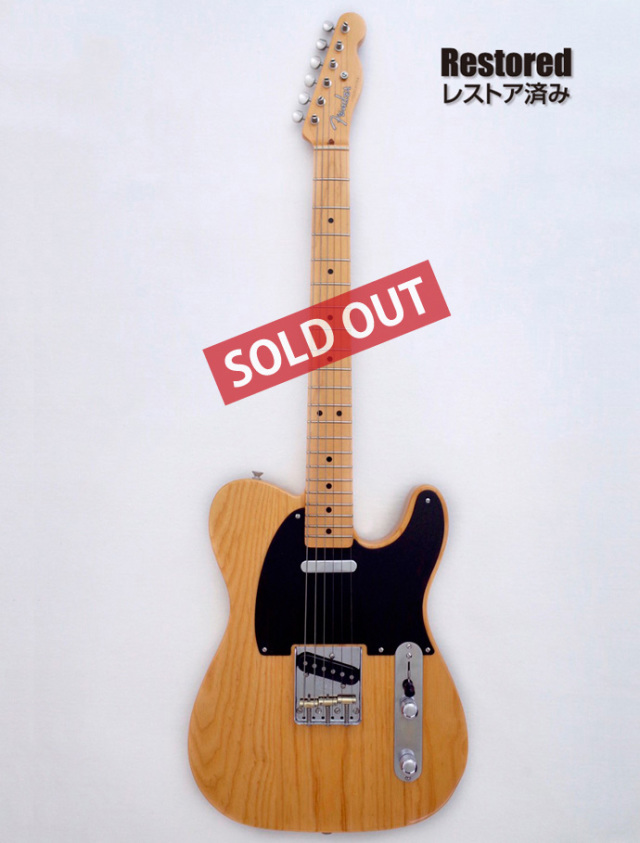 2001年 Fender Vintage Series Telecaste