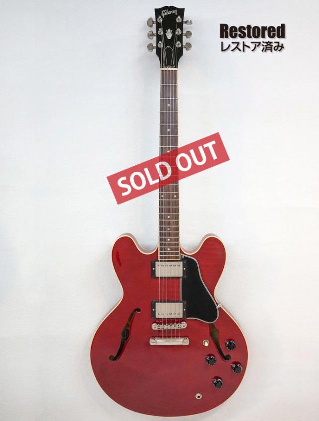 1993年 Gibson ES-335【製後27歳】