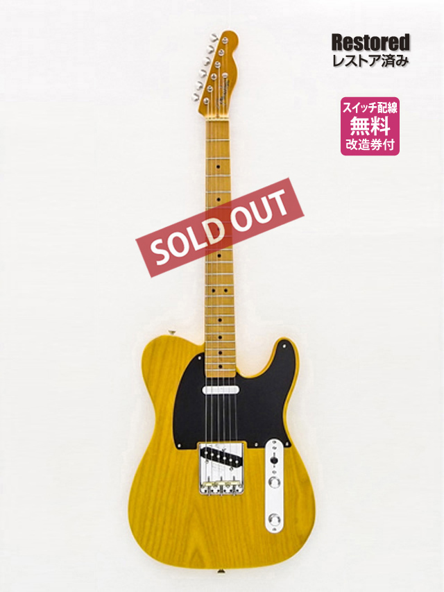2002年 Fender Telecaster【製後16歳】