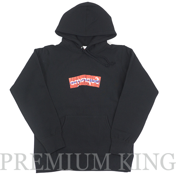 国内正規品 2017SS Supreme × COMME des GARCONS SHIRT Box Logo Hooded Sweatshirt Black 新品未使用品  [ シュプリーム コムデギャルソン ボックス ロゴ フーディー パーカー ブラック 黒 ]