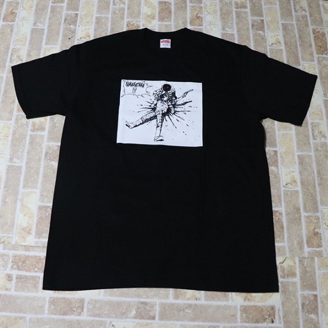 正規品 2017AW Supreme × Akira Yamagata Tee Black 新品未使用品 [ シュプリーム アキラ 山形 Tシャツ ブラック 黒 ]