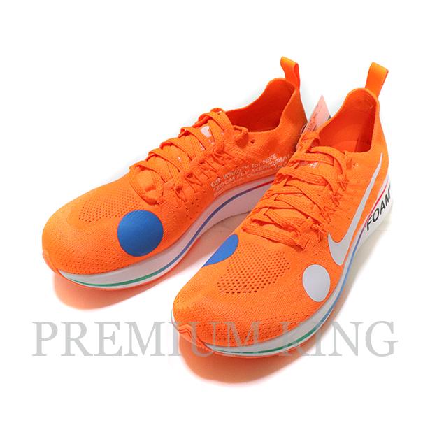 国内正規品 Off-White x Nike Zoom Fly Mercurial Flyknit Orange 新品未使用品 [ オフホワイト ナイキ ズーム フライ マーキュリアル フライユニット オレンジ AO2115-800 ]