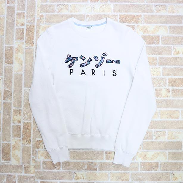 国内正規品 KENZO Paris Pop Logo Sweatshirt White 美中古品 [ ケンゾー パリ ポップ ロゴ スウェット シャツ ホワイト 白 ]