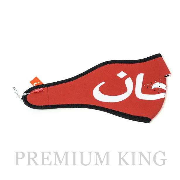 国内正規品 2017AW SUPREME Arabic Logo Neoprene Facemask Red 新品未使用品 [ シュプリーム アラビック ロゴ マスク レッド 赤 ]
