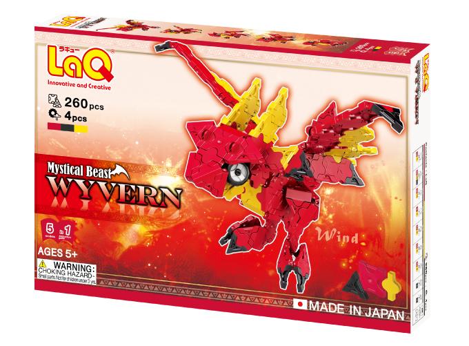 LaQ ラキュー ミスティカルビースト ワイバーン 知育 ブロック 玩具 日本製