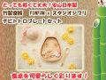 スタジオジブリコラボ 竹製食器 チビトトロプレートセット FUNFAM(ファンファン) 日本製