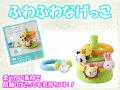 【出産祝いにおすすめ】 ふわふわなげっこ 布のおもちゃ エドインター