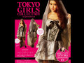 ハロウィーン  TOKYO GIRLS COLLECTION監修 コスチューム フリーサイズ  仮装 コスプレ