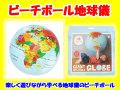 プールや海水浴に ビーチボール 地球儀 直径50cm Inflatable World Globe 浮き輪 ビーチ用品 tiger tribe