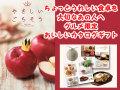 【内祝いに】美味しいグルメ限定 カタログギフト♪ やさしいごちそう Asante(アサンテ) 約62アイテム 2160円コース
