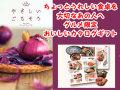 【内祝いに】美味しいグルメ限定 カタログギフト♪ やさしいごちそう Danke(ダンケ) 約154アイテム 10800円コース