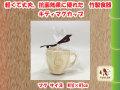 竹製食器 HELLO KITTYコラボ ハローキティマグカップ FUNFAM(ファンファン) 日本製