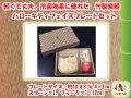 竹製食器 HELLO KITTYコラボ キティフェイスプレートセット FUNFAM(ファンファン) 日本製