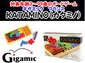 誕生日プレゼントに カタミノ KATAMINO フランス発 ギガミック ボードゲーム 送料無料