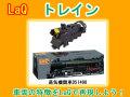 LaQ ラキュー トレイン 蒸気機関車D51498 143ピース