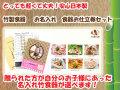 竹製食器 お名入れ食器お仕立券セット FUNFAM(ファンファン) 日本製
