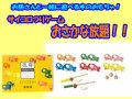 【お誕生日プレゼントにおすすめ】 サイコロつりゲーム おさかな放題 木製玩具