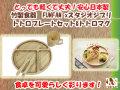 竹製食器 スタジオジブリコラボ となりのトトロプレートセット&トトロマグ FUNFAM(ファンファン) 日本製 詳細
