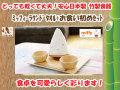 竹製食器 ミッフィーコラボ ミッフィーラウンドタオル お食い初めセット FUNFAM(ファンファン) 日本製