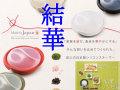 日本製 プラチナシリコンスチーマー 結華 ミニレシピ本付き 送料無料