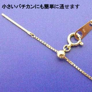 K18ベネチアンチェーン45cm 0.7mm幅(ピンスライド式)