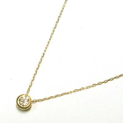 セール!K18ダイヤ(0.1ct)1石ネックレス