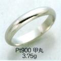 Pt900甲丸リング