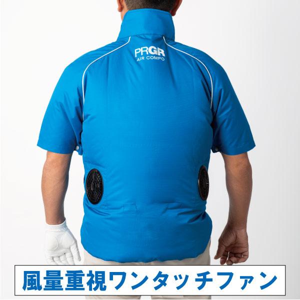 【暑さ対策ウェア】PRGR AIR COMPO 半袖タイプ【ファン、バッテリーセット付】