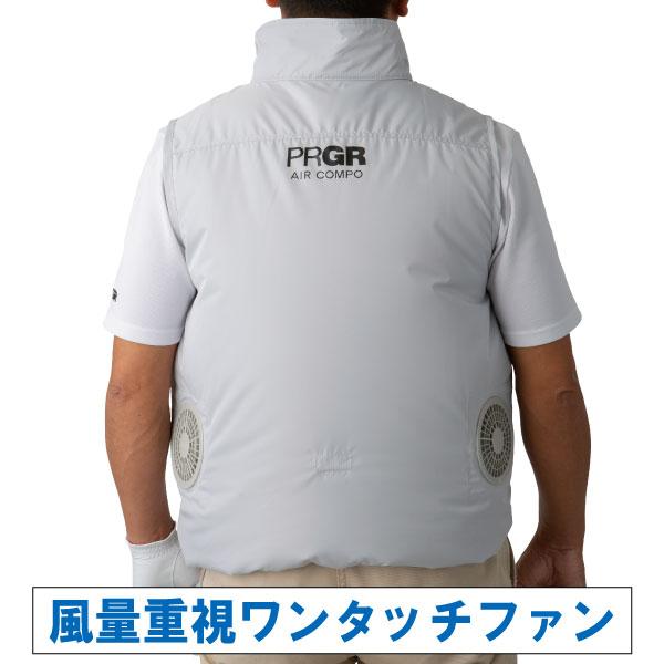 【暑さ対策ウェア】PRGR AIR COMPO ベストタイプ【ファン、バッテリーセット付】