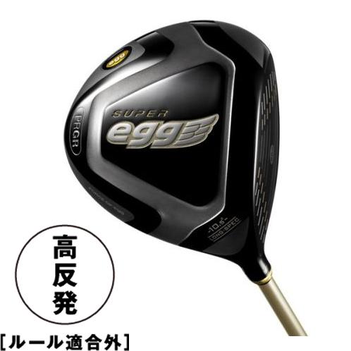 【お買い得】【金エッグ】SUPER egg ドライバー LONG〔2015年モデル〕※返品交換不可
