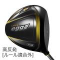 【金エッグ】NEW SUPER egg ドライバー 長尺モデル
