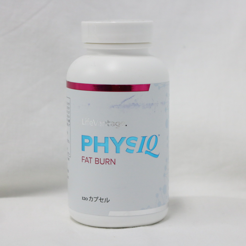 【ライフバンテージ】PHYSIQ(フィジーク) FAT BURN(ファットバーン) 120カプセル