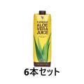 【フォーエバー/FLP】アロエベラジュース 1000mL 6本セット