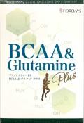 【リニューアル】【フォーデイズ/FORDAYS】アミノアクティーEX BCAA & グルタミン プラス マスカット味 30本 【アミノ酸加工食品】