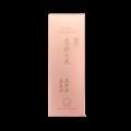 アシュラン/吉祥の光 薬用濃粋液S 50g 医薬部外品 (美容液)