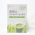 【フォーデイズ/FORDAYS】青汁&ファイバーミックス 90g(3g×30包)